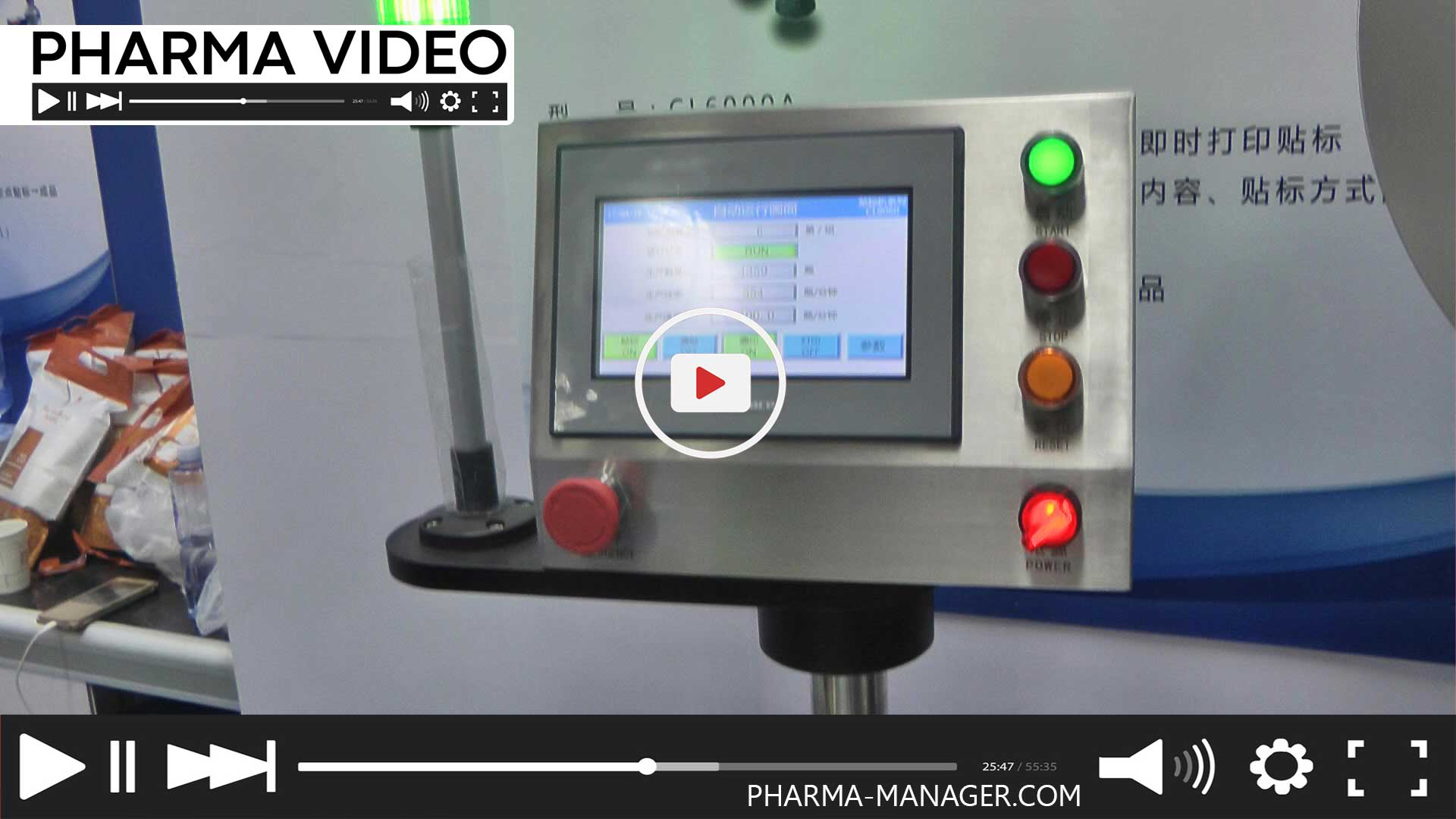 APPLICATOR LABELS AUTOMATIC VIDEO
