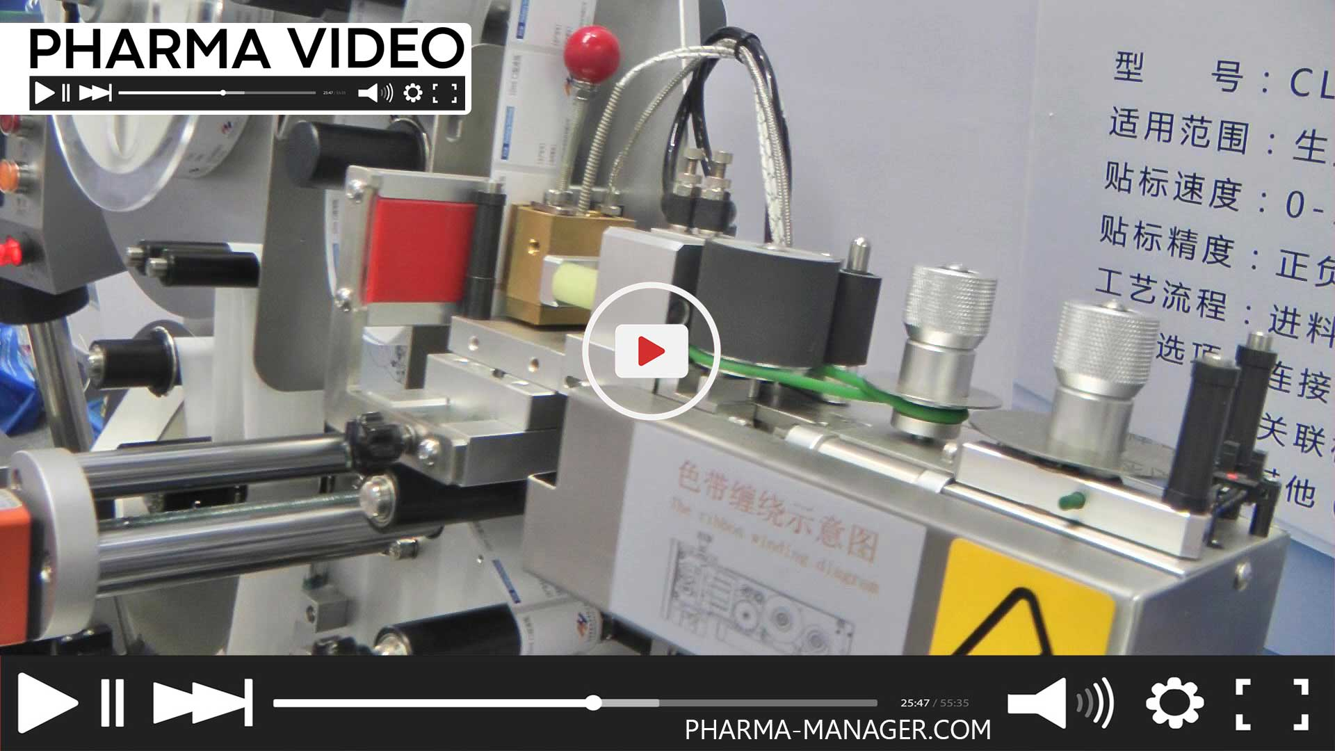 APPLICATORS FOR LABELING MACHINES MACHINES