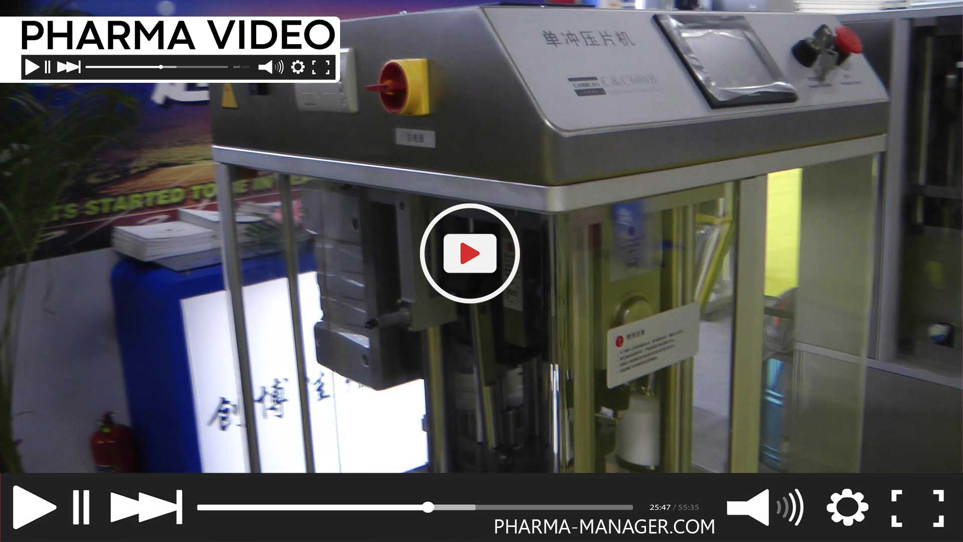 AUTOMATIC LABELER WEIGHT