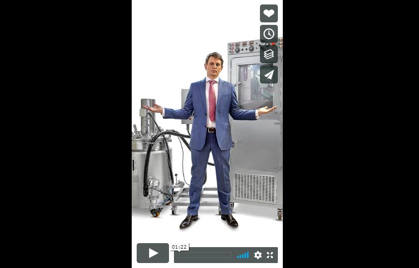 Видео капсулятора с вимео