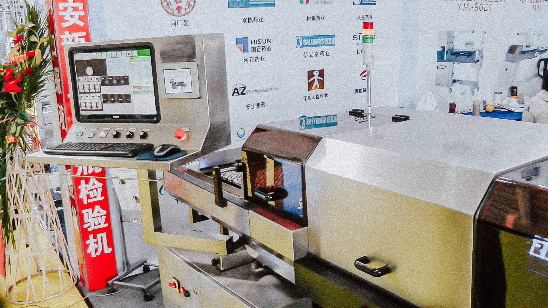 Automatic machine visual quality control of penicillin vials and ampoules