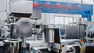 Automatic packaging machine for aluminum foil tablet packaging soft cell packaging USA