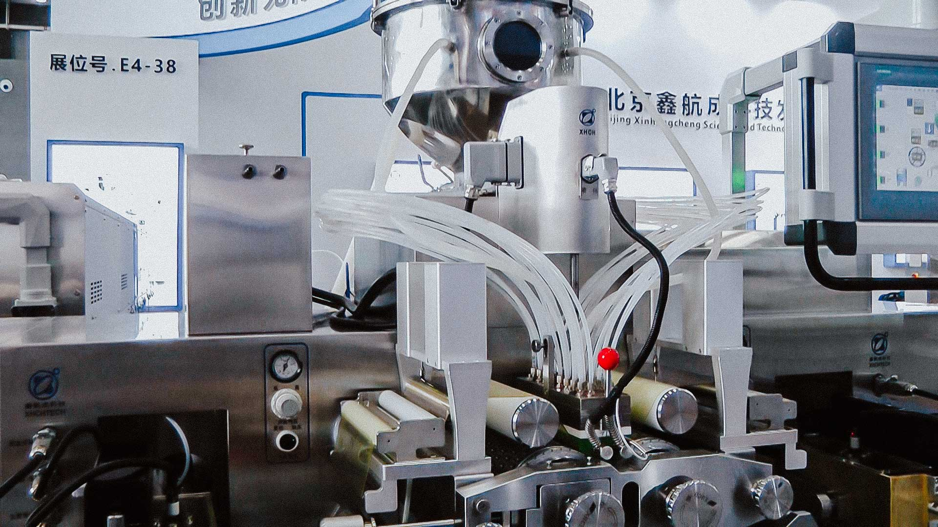 Automatic production line for oval soft gels with small inside