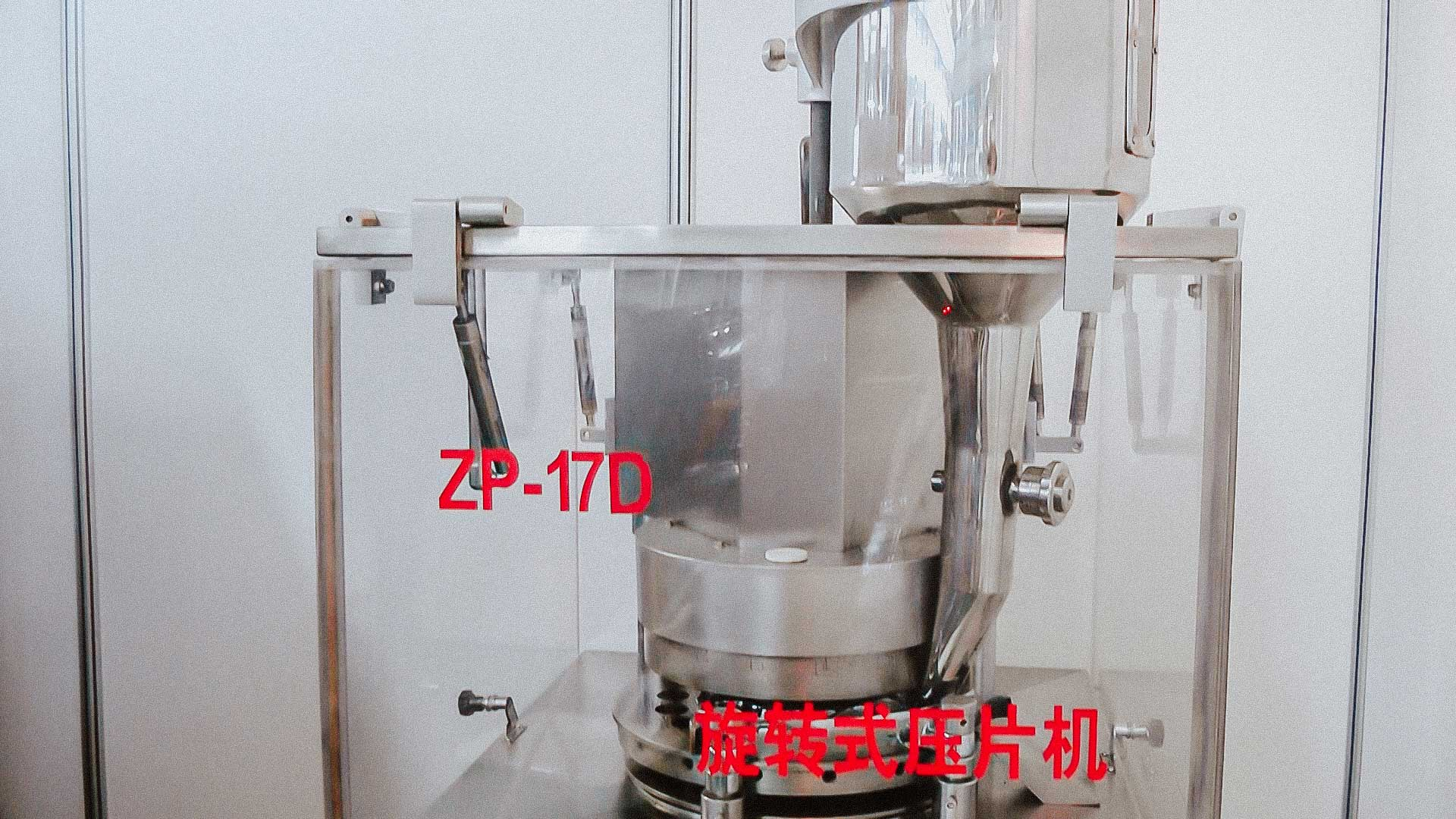Automatic rotary tablet press for manufacture of tablets from powder in pharmaceutical