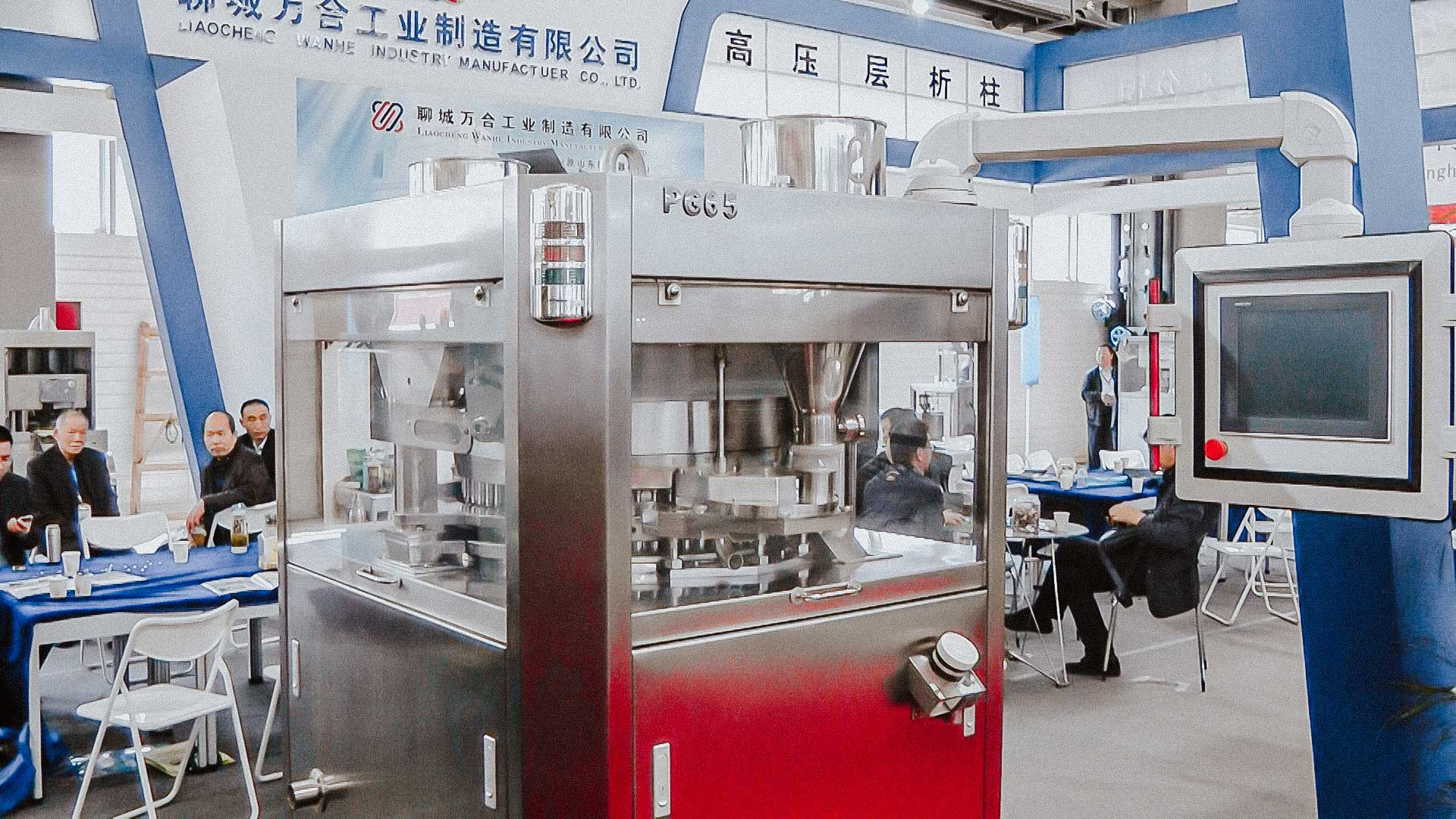 Automatic rotary tablet press for powder pressing