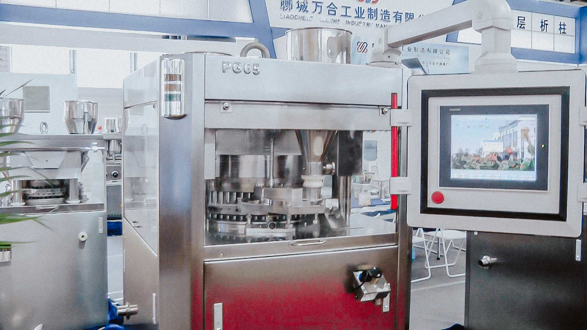 Automatic rotary tablet press for tablet pressing pharmaceutical production