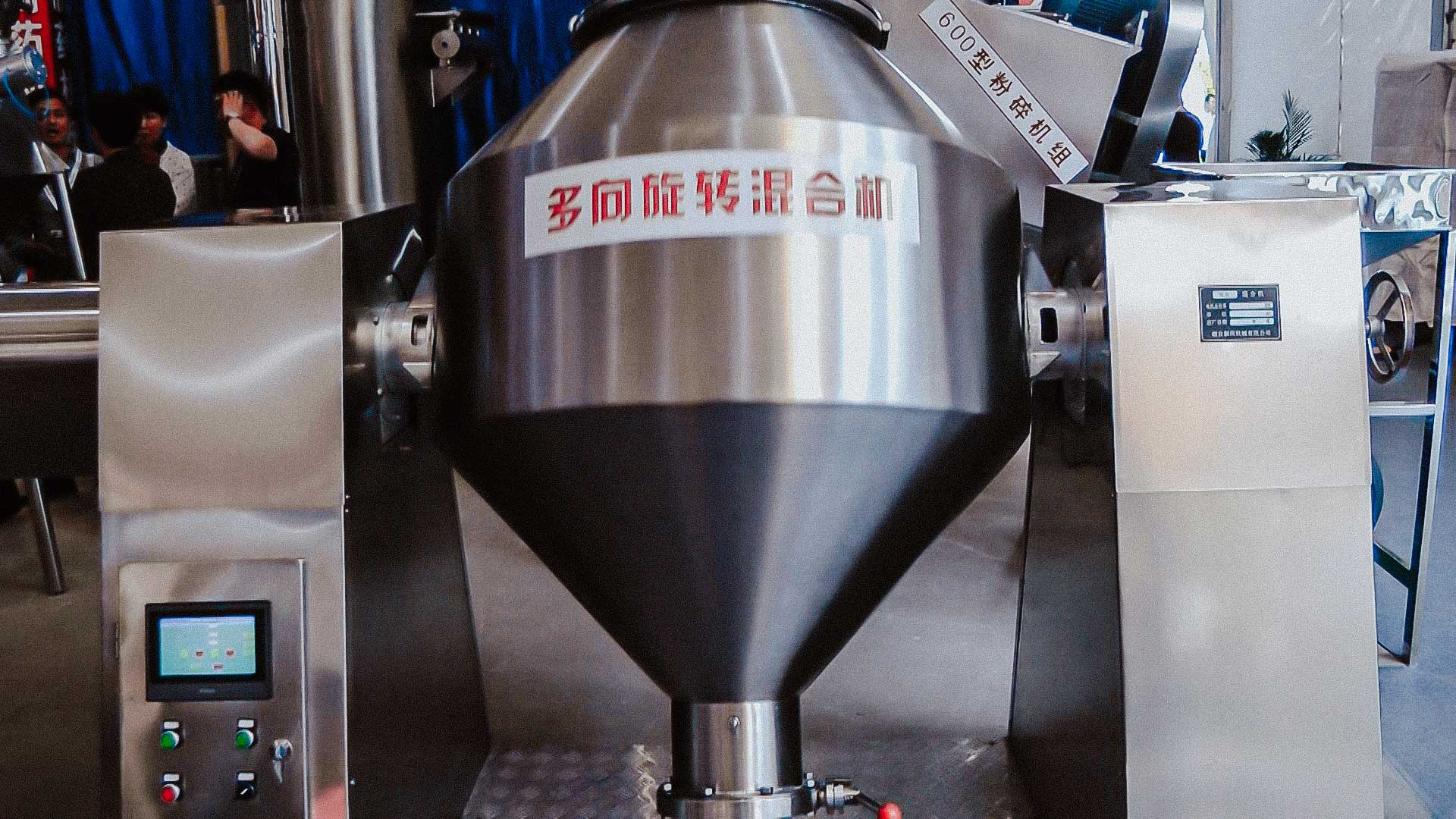 Automatic rotation cone for mixing powders in pharmaceutical factory