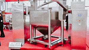 Big cone powder mixer for industrial mixing in pharmaceuticals