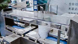 Food powder dosage and filling equipment in metal cans with capping metal lid