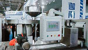 High speed automatic blistering machine for tablet blister packaging