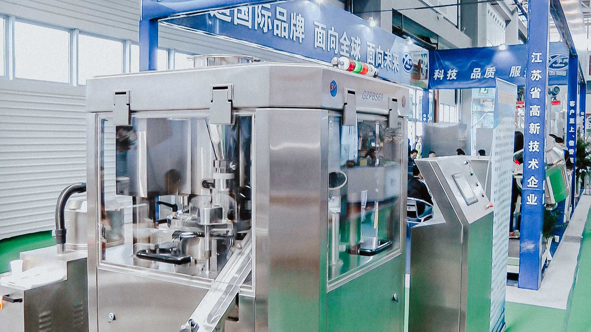 High speed rotary tablet press for pharmaceutical tablet pressing ITALY
