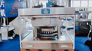 Hight capacity automatic rotary tablet press for the production of various forms of tablets