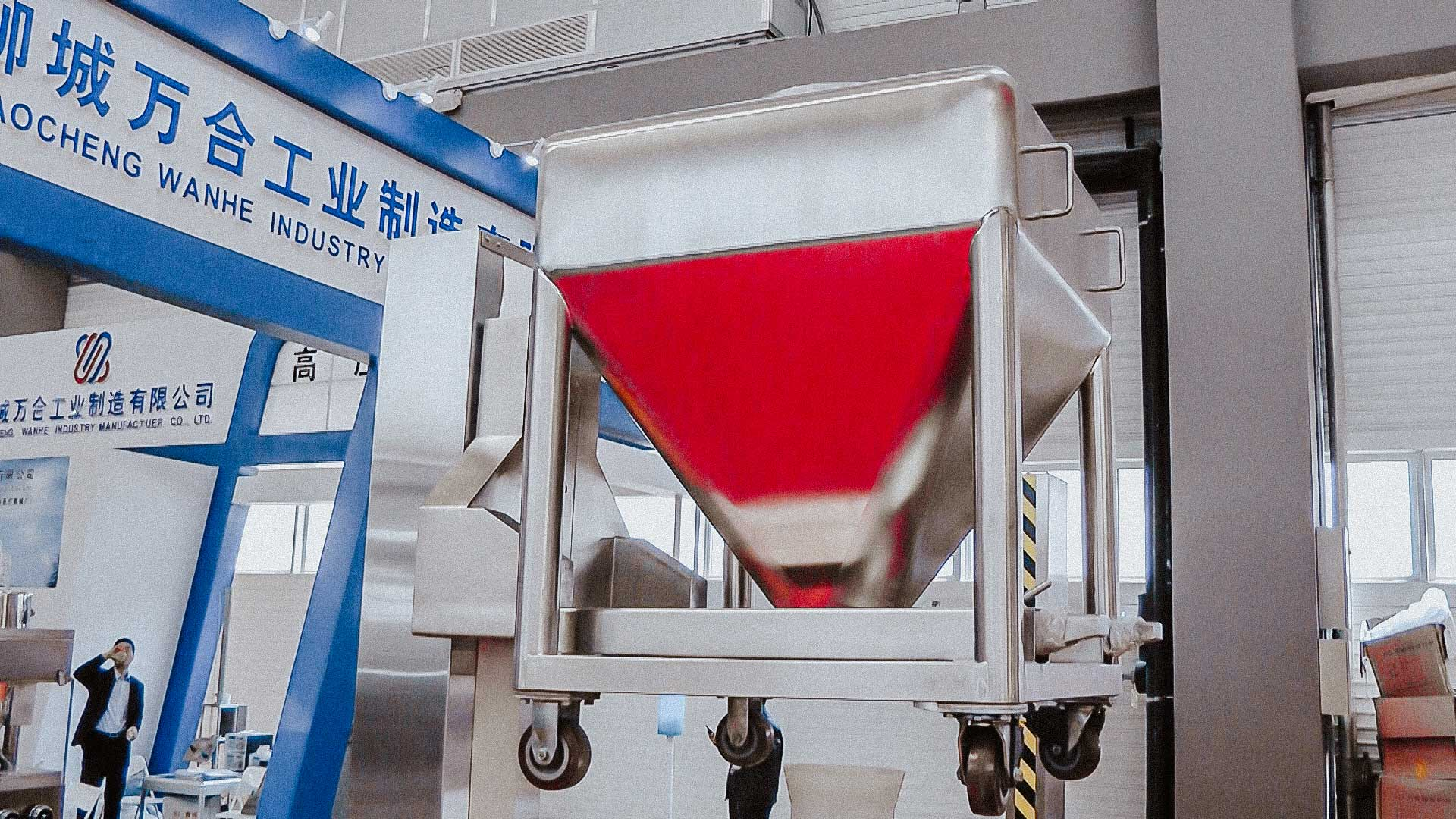 Large cone powder mixer in pharmaceutical drug production