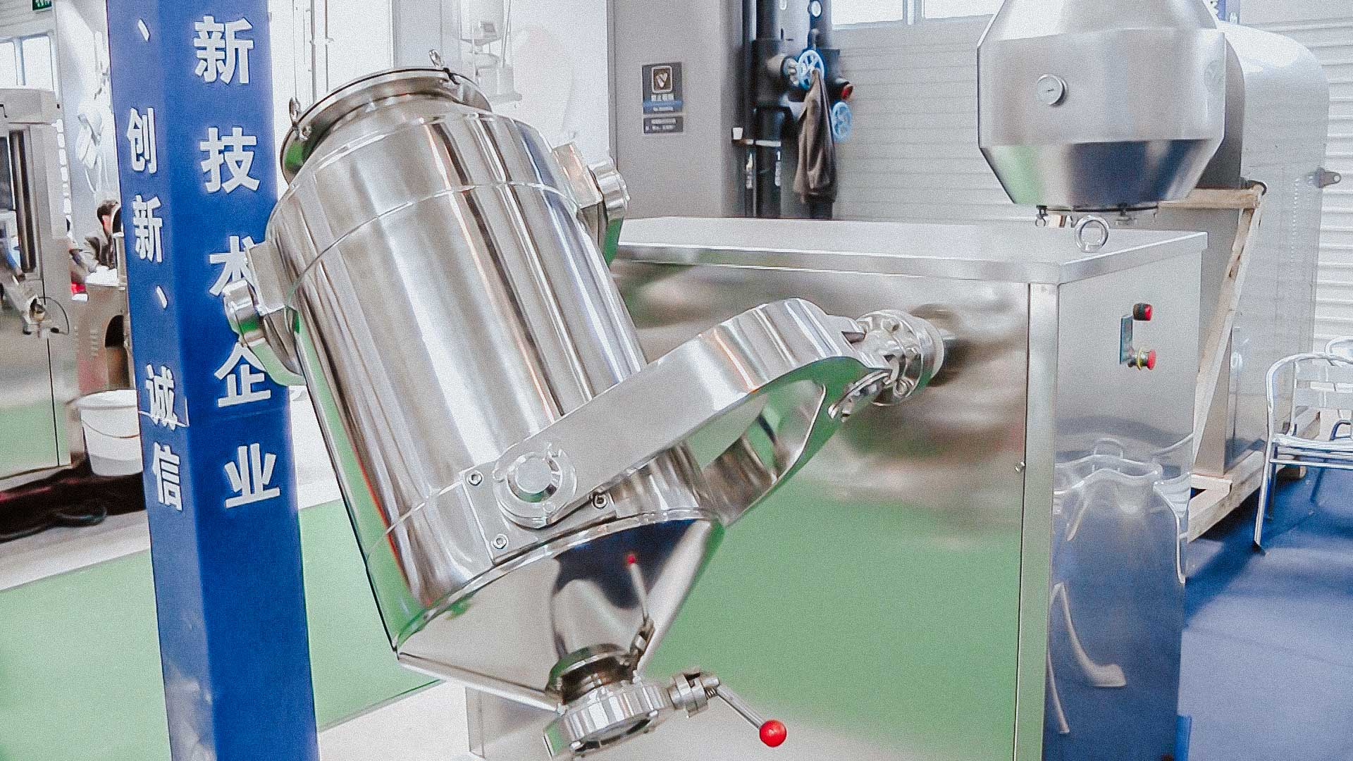 Mixer the drunk barrel for powders mixing in the pharmaceutical drug manufacturing
