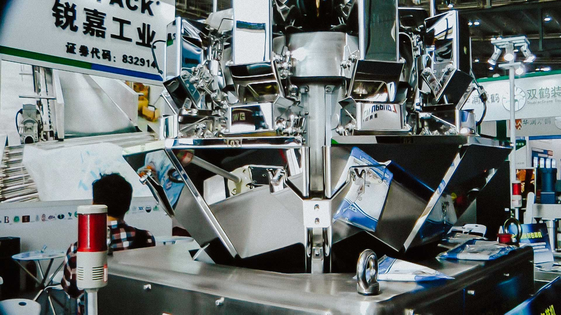 Multiple weigher for food and pharmaceutical packaging production