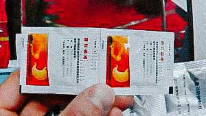 Packaging samples of pharmaceutical products in various plastic sachets and sticks