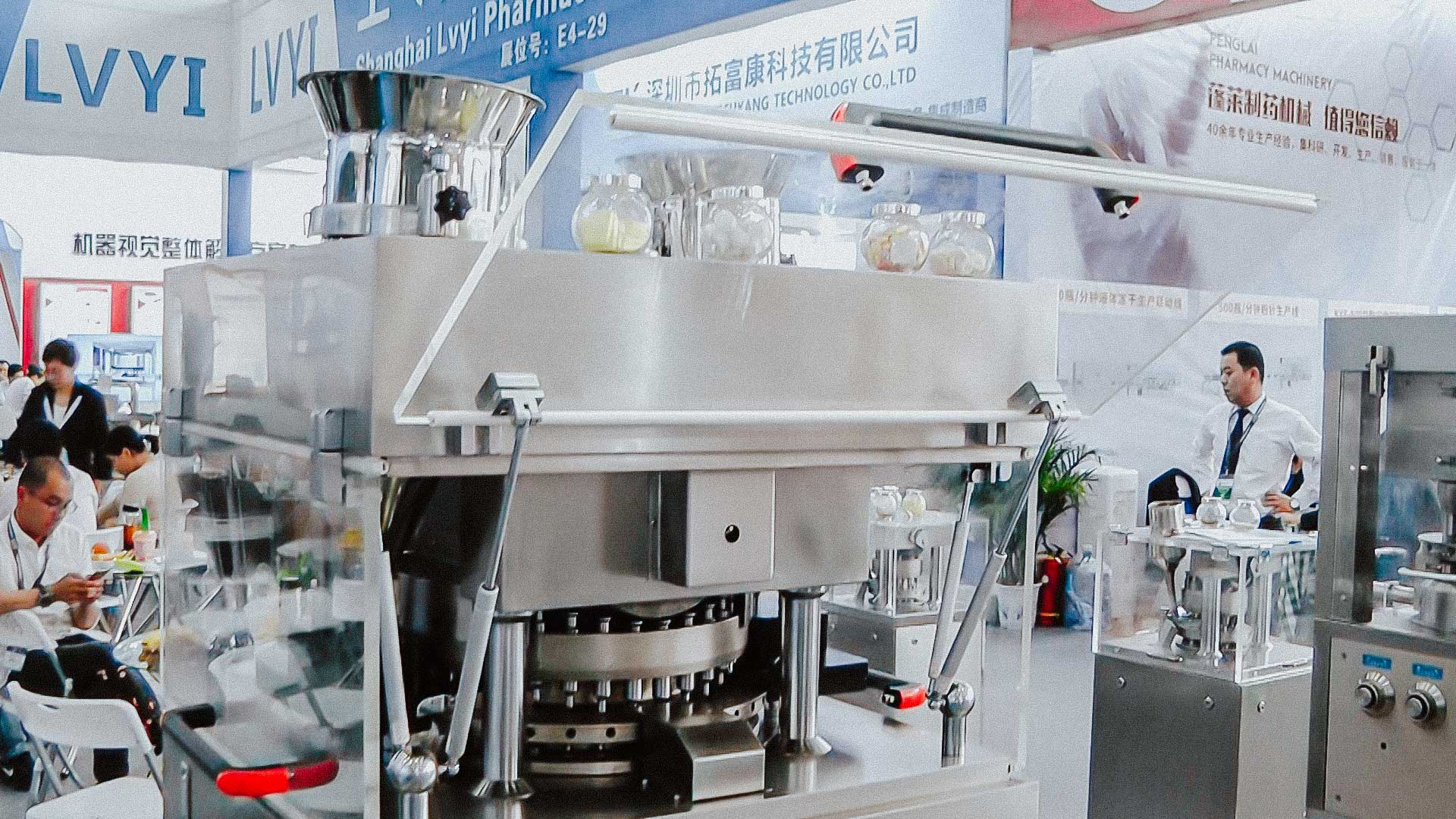 Pellet and pill pressing equipment for pharmaceutical equipment