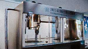 Pharmaceutical equipment for dragee gel production