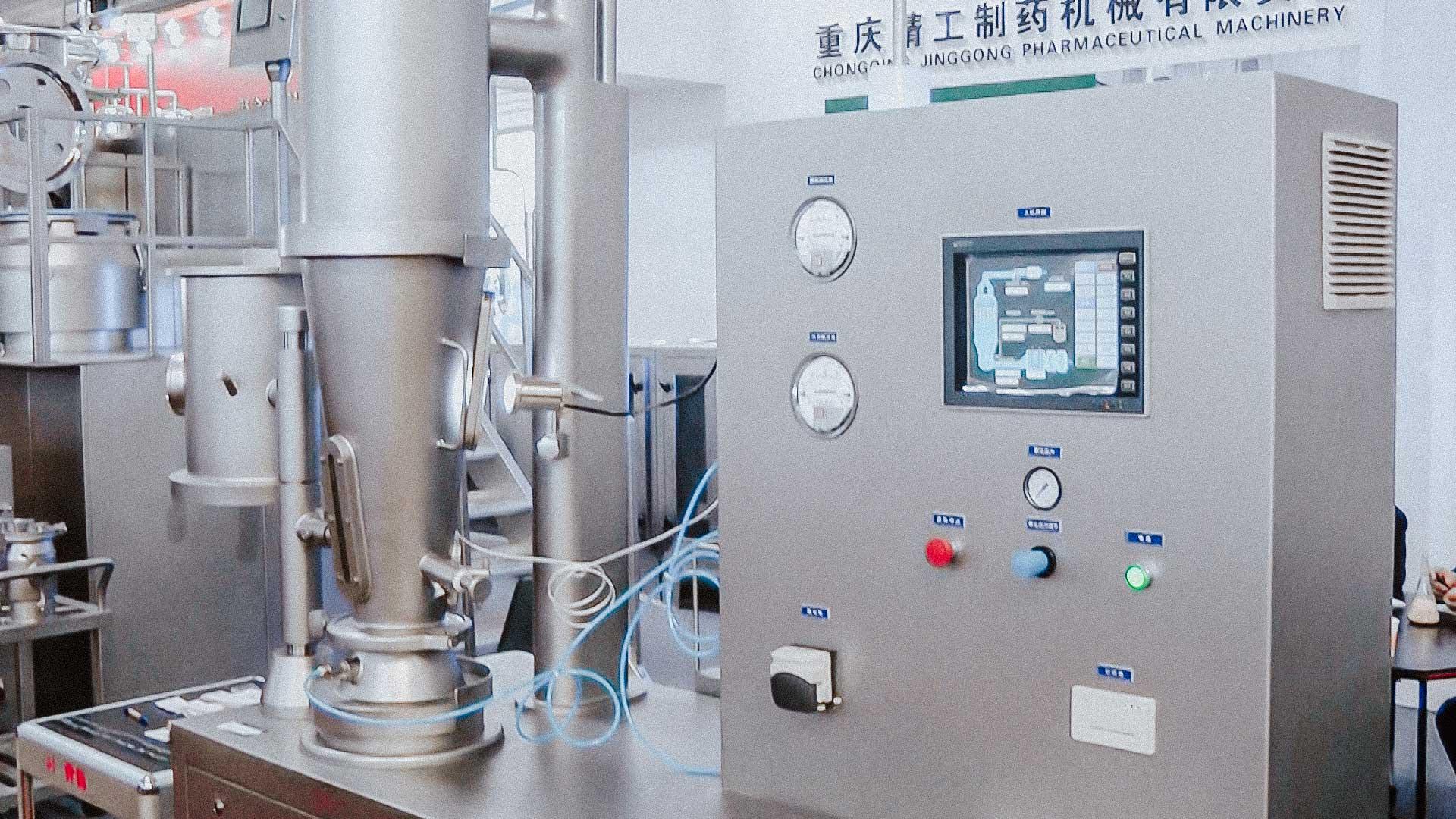 Powder drying equipment, powder granulation for pharmaceutical factory