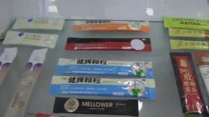 Samples design and shape plastic sachets sachets and sticks for powders and liquids