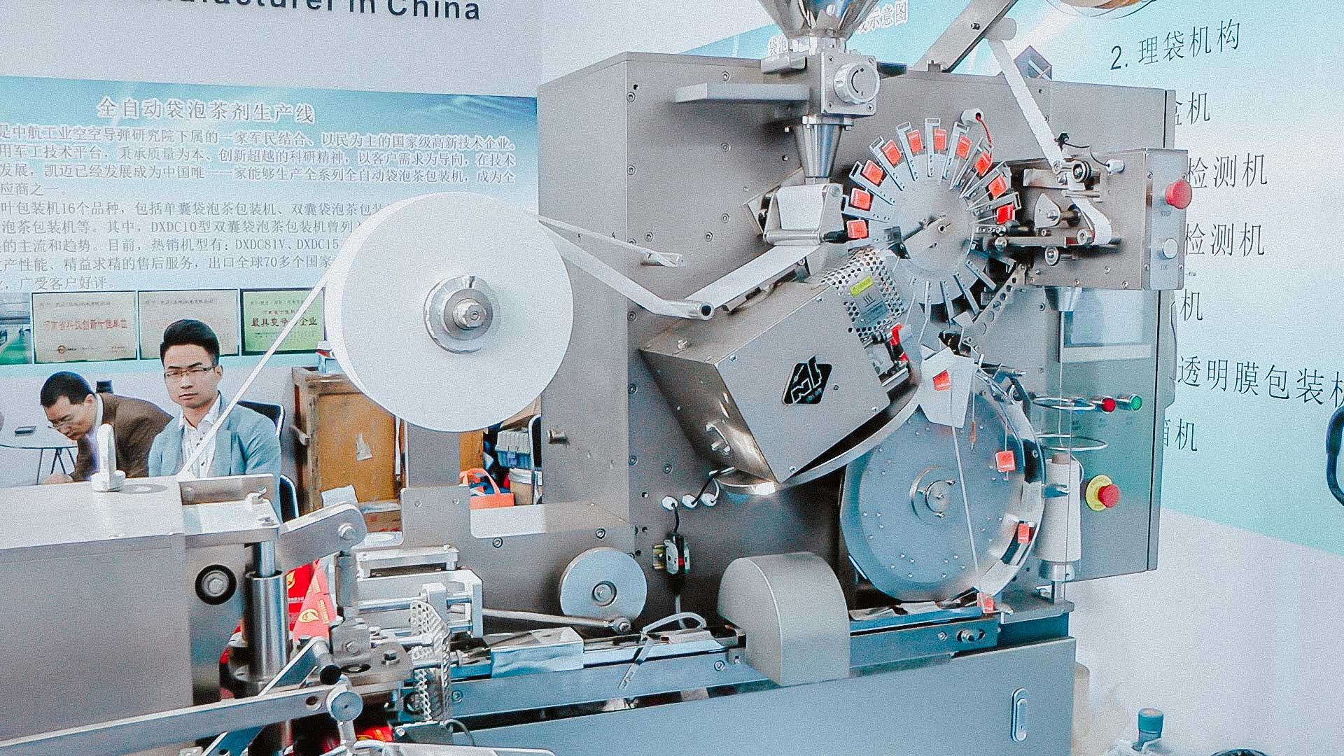 Tea packaging machine in filter paper with thread and paper label