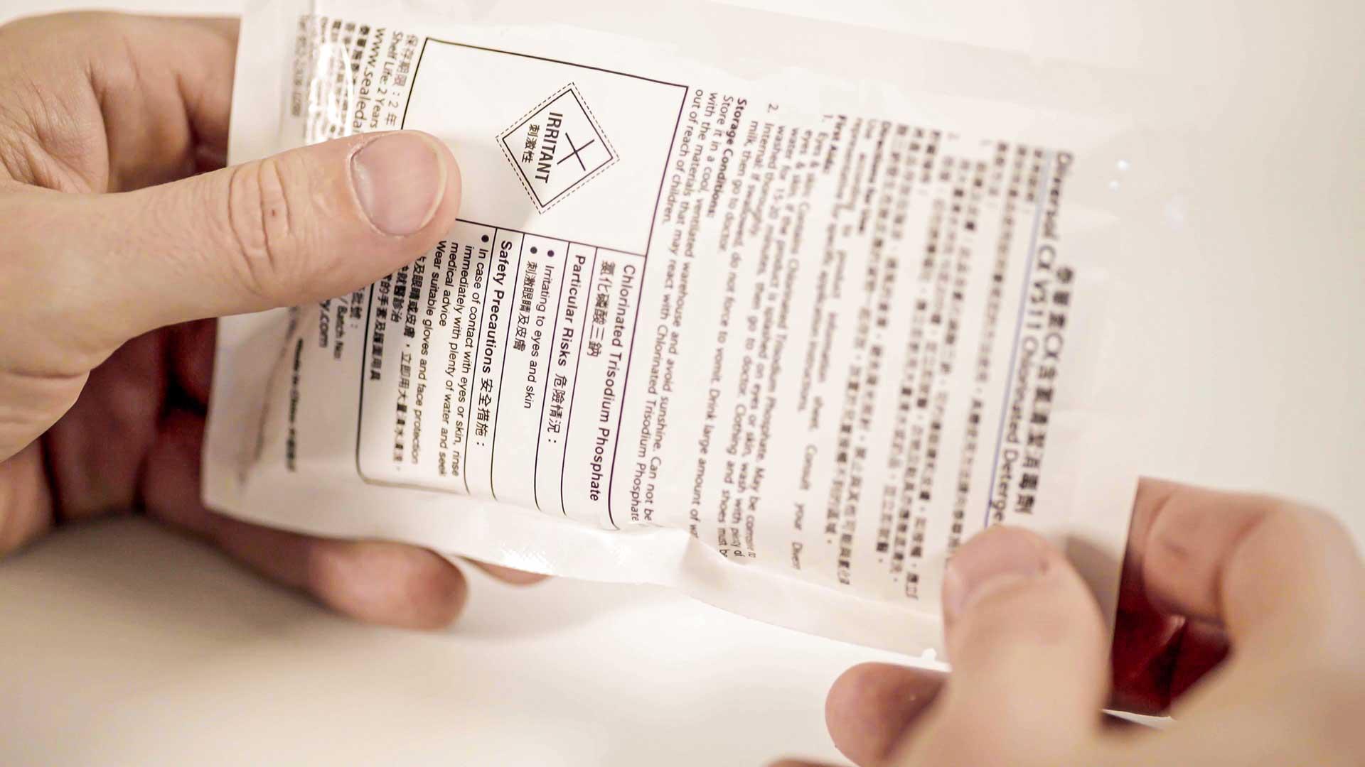 Sealed packaging