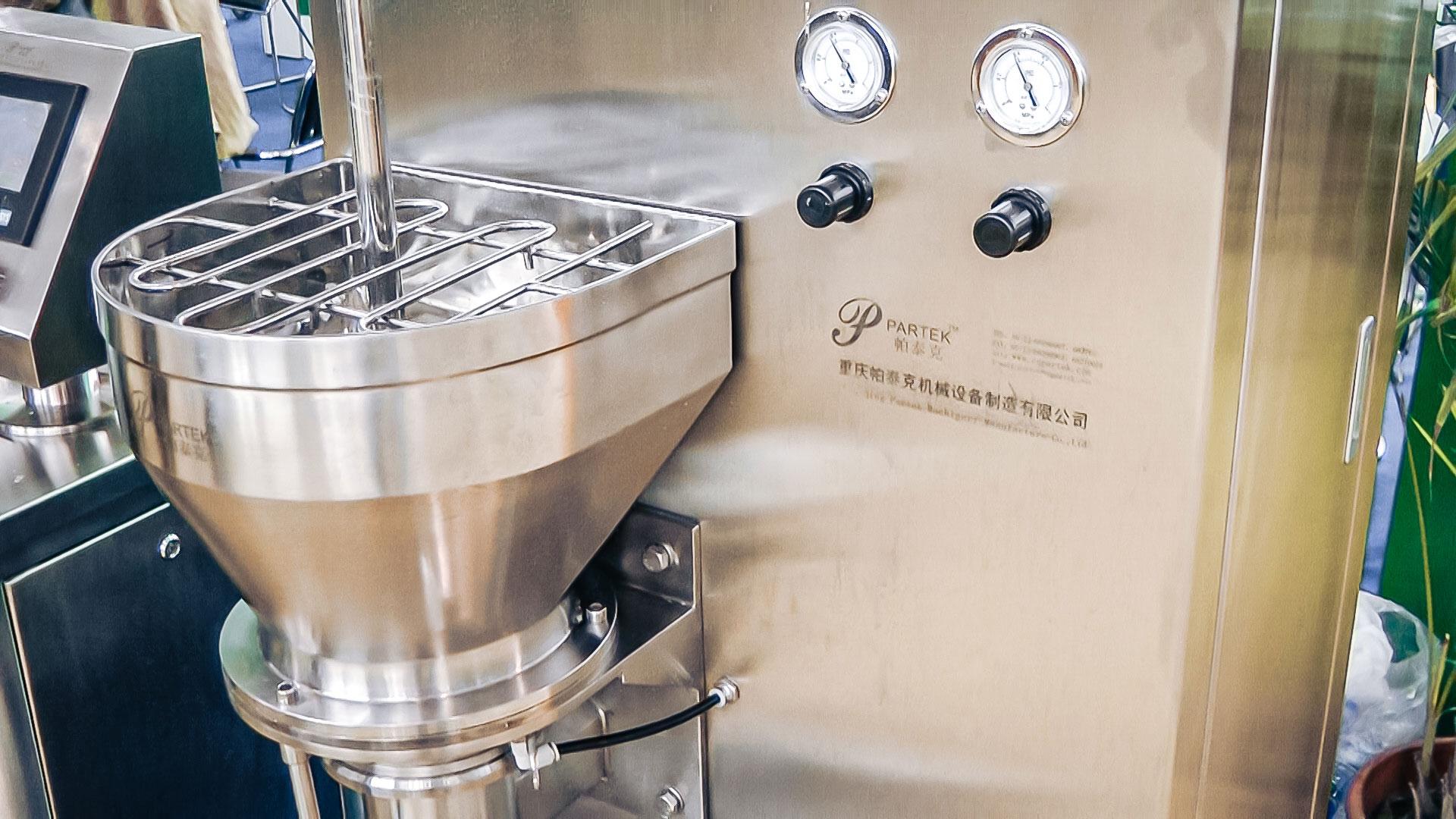 Automatic powder pelletizing equipment for pharmaceutical production