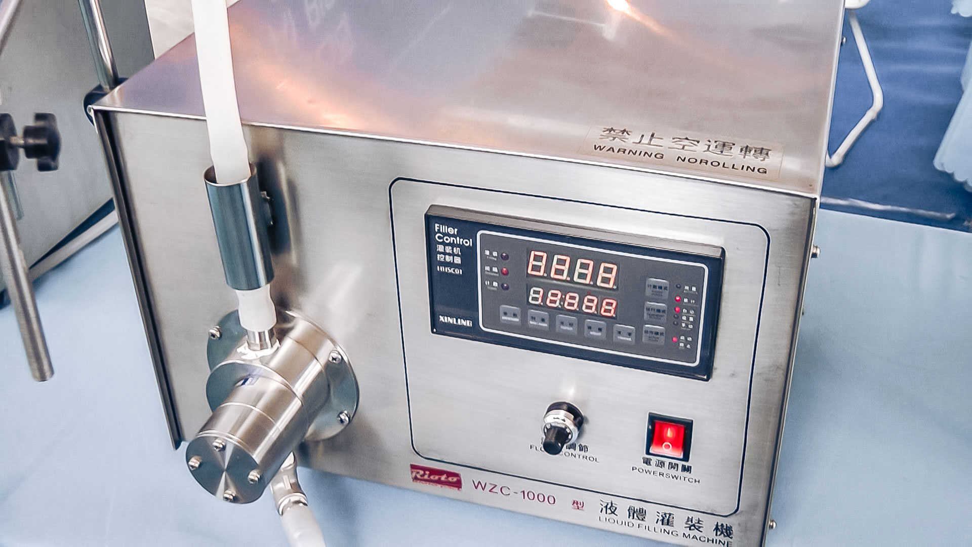 Automatic equipment for dosing liquids in pharmaceutical production Poland