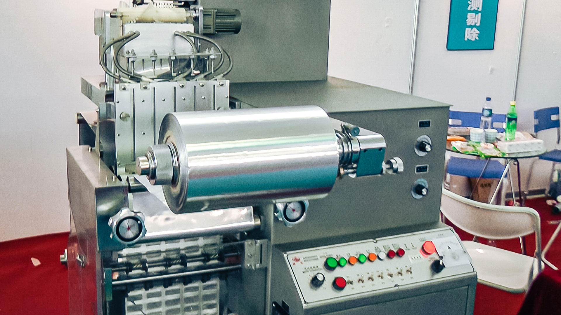Automatic equipment for tablet packaging in soft aluminum strips in pharmaceutical production