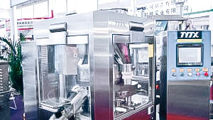 Automatic equipment for tablet pressing in pharmaceutical production UK