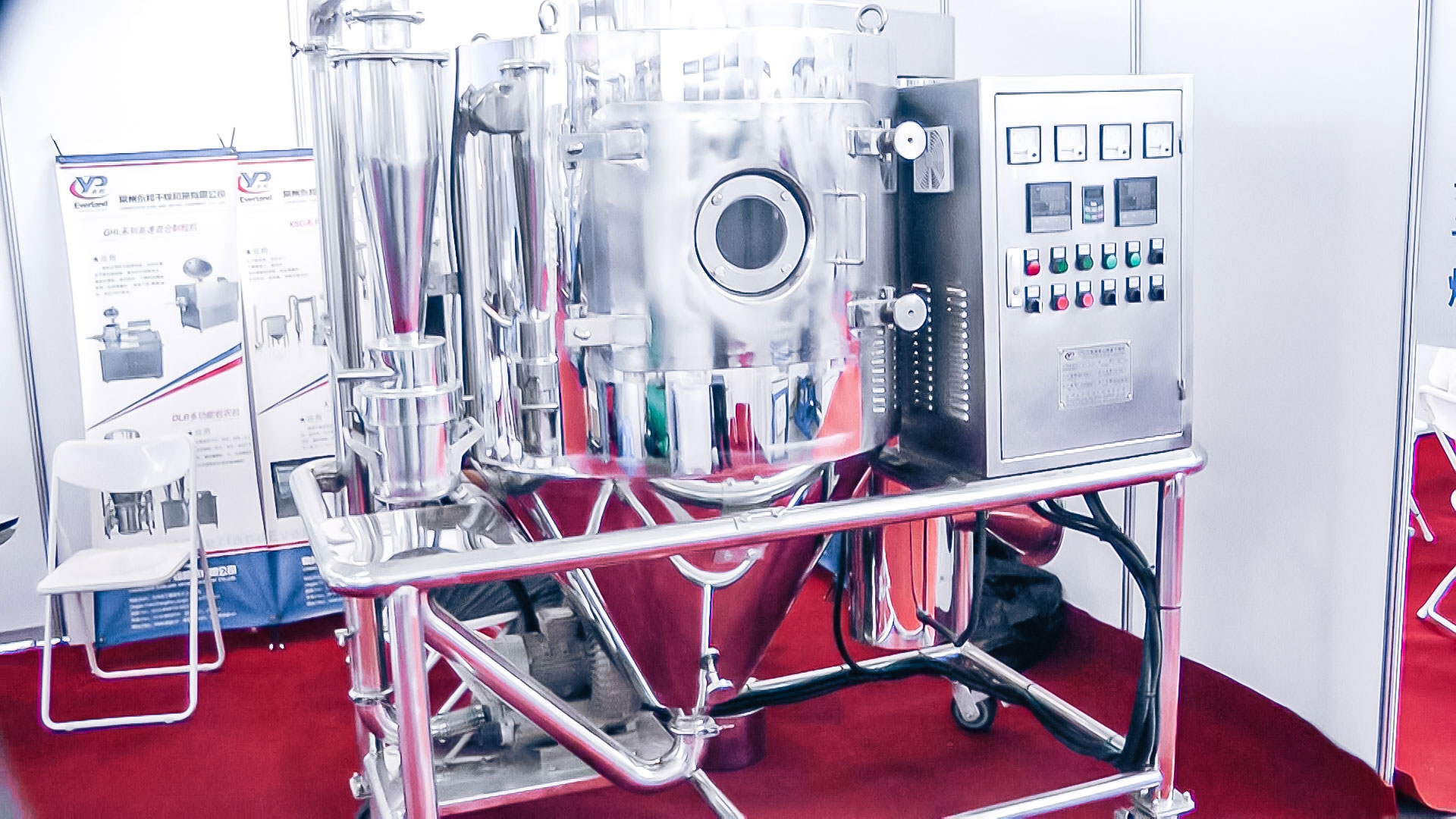 Automatic fluidized bed drying and granulation equipment in pharmaceutical production