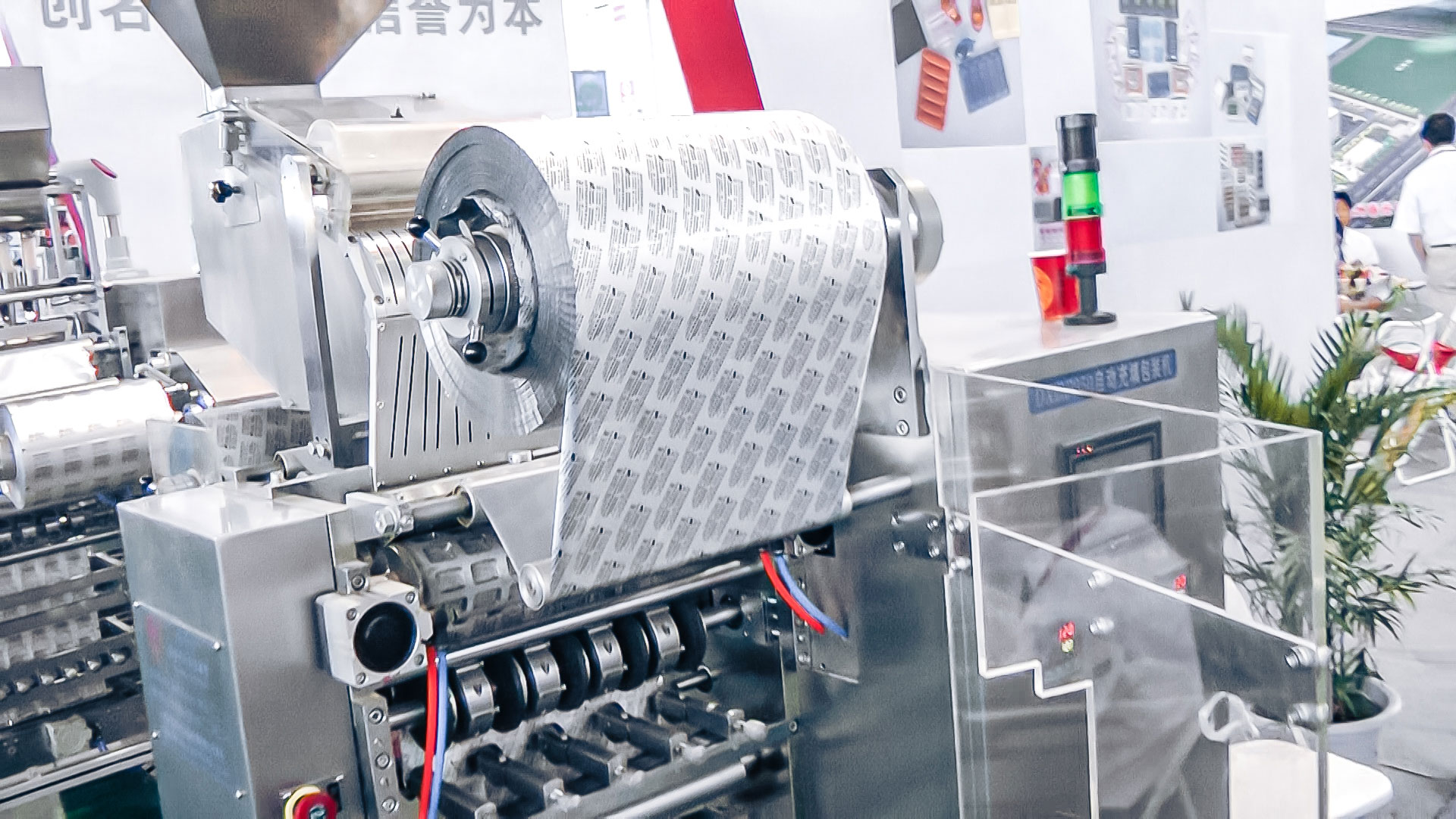 Automatic powder filling equipment in aluminium sticks in pharmaceutical production
